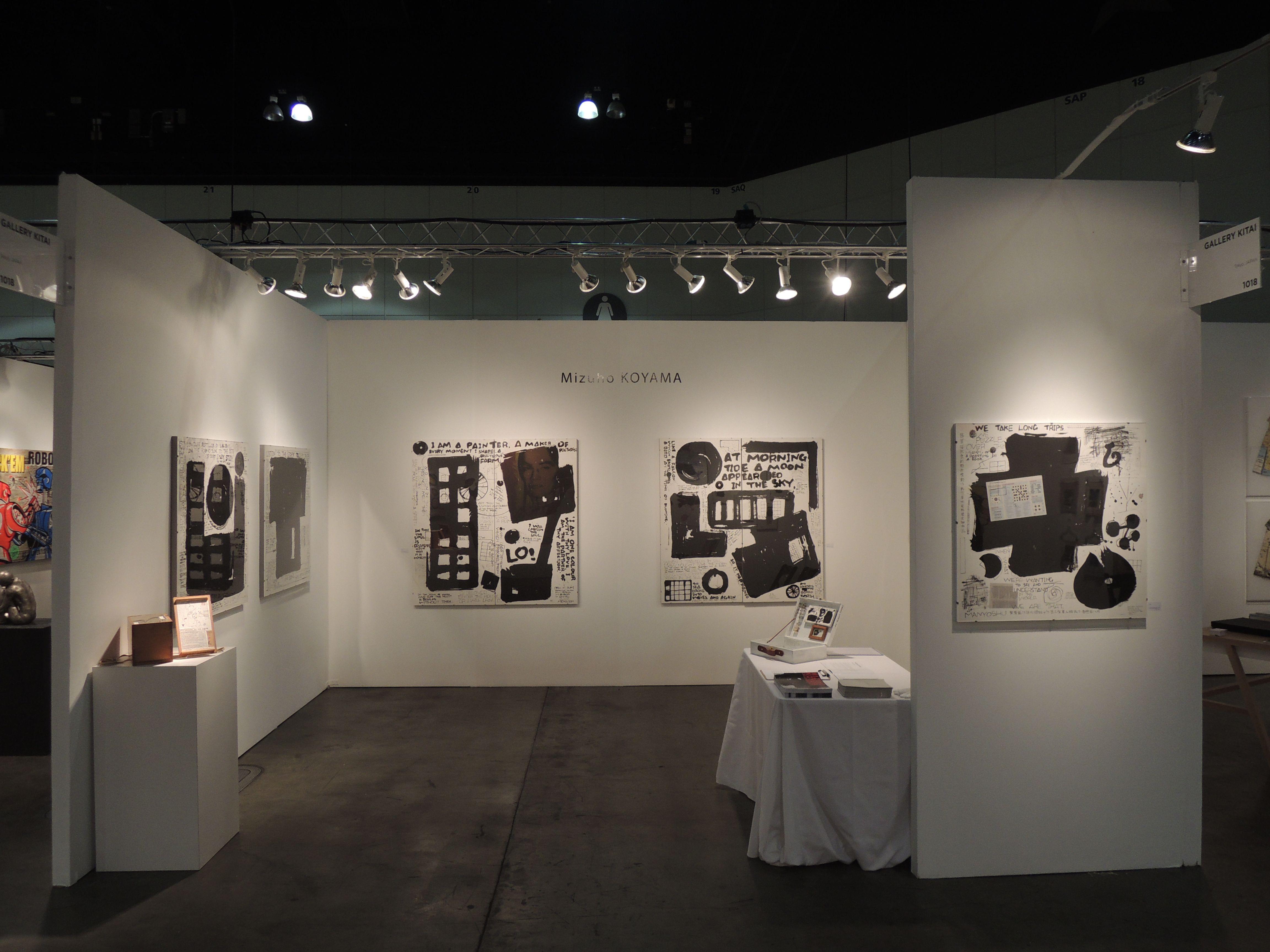 La art show 2015 for Craft shows in louisiana